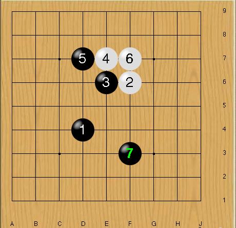 路盤 囲碁 9
